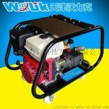重慶汽油機驅動高壓清洗機