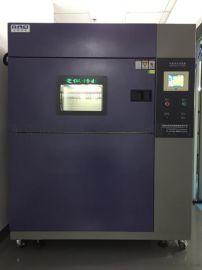 蓄温式快速冲击试验箱,高低温冲击测试箱
