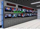 工廠直銷監控室各種電視牆弧形拼接螢幕牆