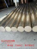 BZn18-26白铜棒 高品质洋白铜棒 散切零卖