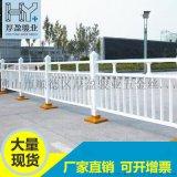 厂家市政护栏道路护栏锌钢护栏施工围栏离护栏工程护栏公路护栏网
