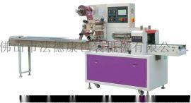 厂家供应法德康枕式包装机,五金配件、工业配件自动包装机 包邮