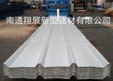 南通彩鋼瓦YX35-280-840型彩鋼瓦防水