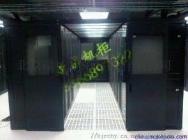 DC機房數據中心冷通道網路服務器機櫃封閉系統