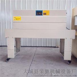 4522型薄膜包装机 桶面外包装包膜机