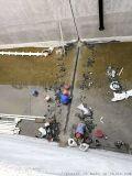 污水池底板伸缩缝堵漏施工方案
