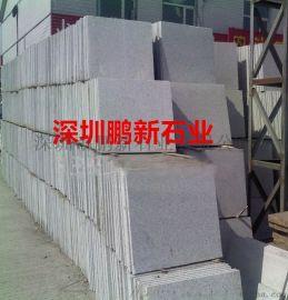 深圳盲道砖厂家-深圳市大理石花岗石-深圳立缘石
