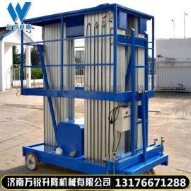 货梯电动液压升降货梯液压货梯建议货梯导轨式升降机家用电梯