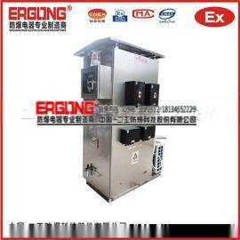 防爆正壓櫃採用介質隔離點燃PID調節防爆控制櫃