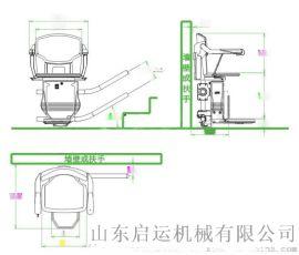 曲线楼梯电梯启运厂家雅安市观光电梯斜挂式升降椅