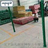 桃型柱护栏 小区围栏网 三角折弯护栏
