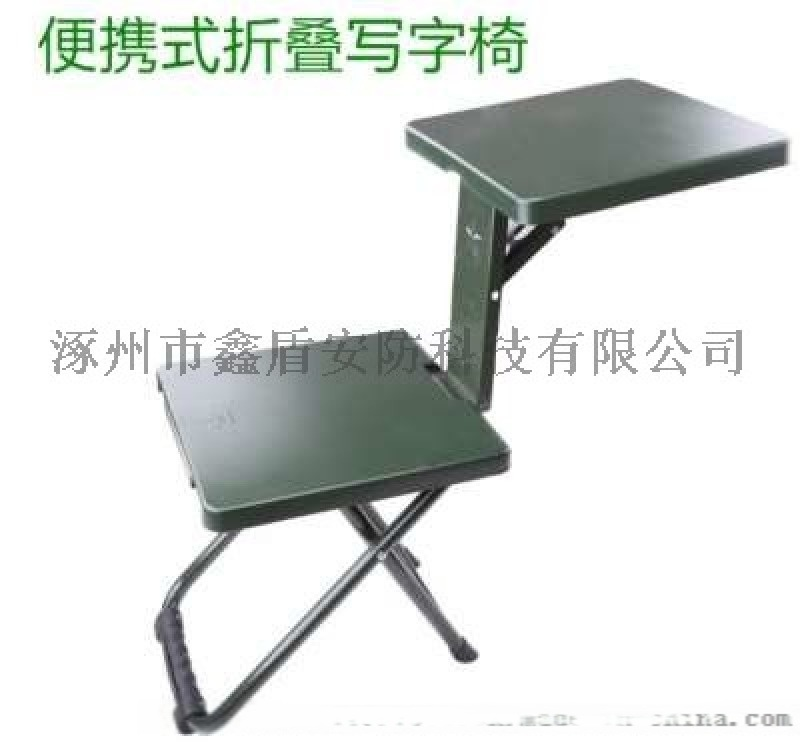 野战手提折叠餐桌功能参数