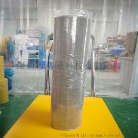 0.3mmT导热矽胶布 、散热矽胶布、导热绝缘矽胶布、高导热矽胶布