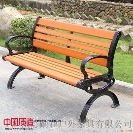 舒纳和户外公园椅 塑木铸铝耐用美观