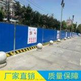 广东彩钢平面围挡护栏  市政工程彩钢围挡