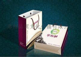 印刷包装盒-印刷包装设计-印刷纸盒