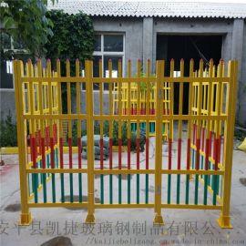 玻璃钢护栏A变压器玻璃钢防护栏A玻璃钢护栏厂家