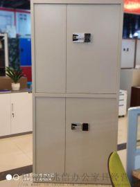 办公室财物柜保密柜 密码锁指纹感应文件柜2
