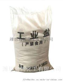 厂家热销卤水氯化钠 日晒工业盐 大颗粒结晶盐