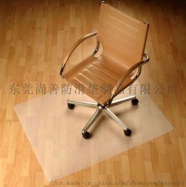 厂家直销环保PVC地毯地板保护垫