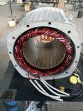 優質家用1KW小型交流風力發電機組