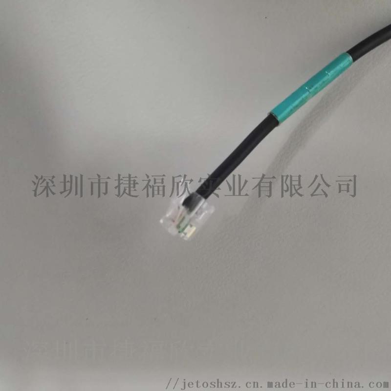 深圳线束加工厂提供水晶头环保打卷线镀锡铜材质