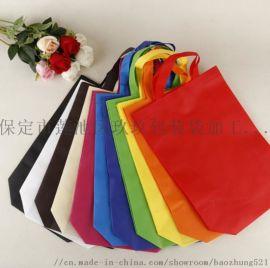 无纺布袋子定做环保手提袋定制厂家直销