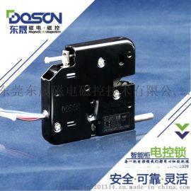 东晟直销智能锁电磁锁蓝牙锁生产厂家