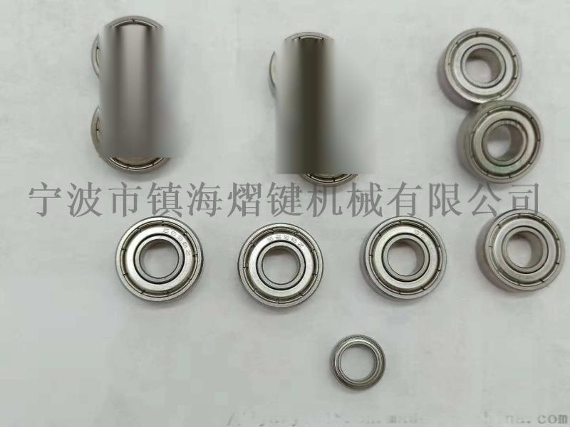 供应S697zz微型轴承-S697zz不锈钢轴承