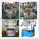 深圳宝安回收丝印机专业平面丝印机回收