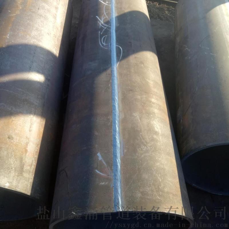板卷20#碳鋼直管 304不鏽鋼短管 各類型號焊管