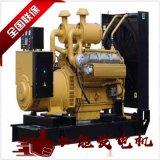 东莞发电机保养 威尔逊发电机出售