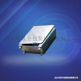立式机夹板机食品包装机药品包装机震动器配件