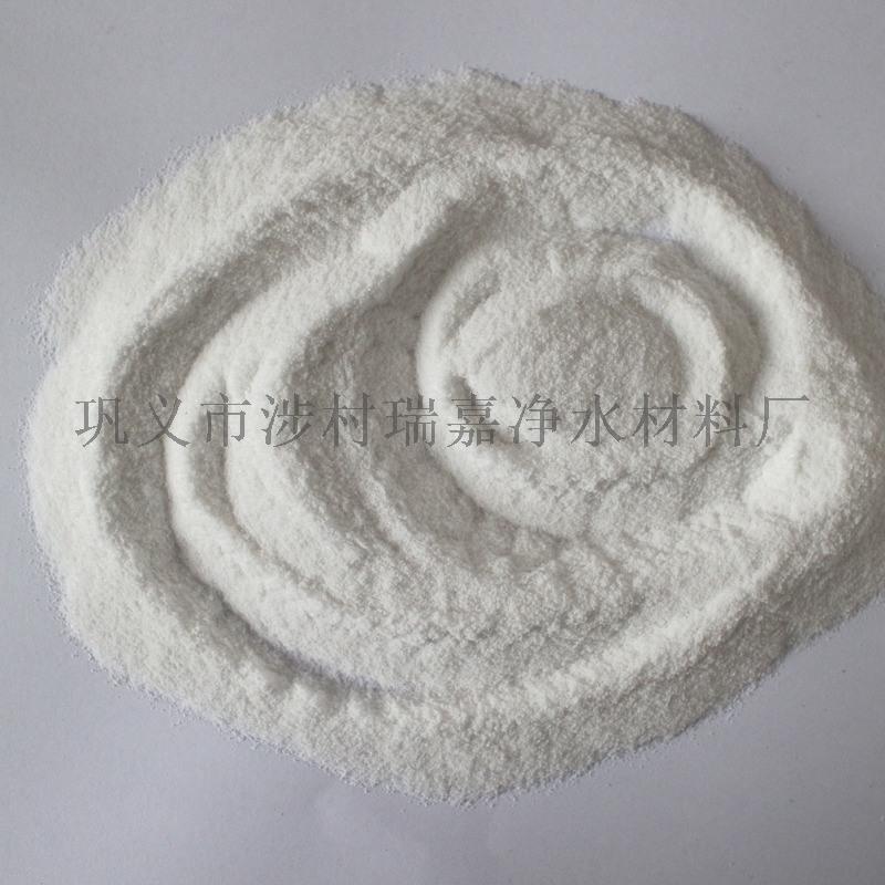 工業級APAM 偏鹼性污水水處理聚丙烯醯胺