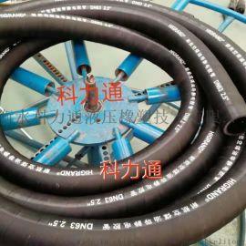 耐航空煤油导静电胶管飞机地面加油橡胶管