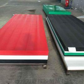超高分子量聚乙烯板材upe板材高分子聚乙烯棒材