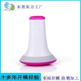 脸部按摩仪塑胶外壳生产厂家