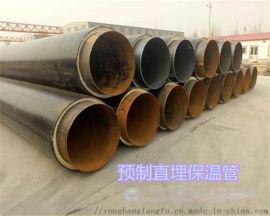 预制高密度聚乙烯聚氨酯管道,直埋黑夹克管