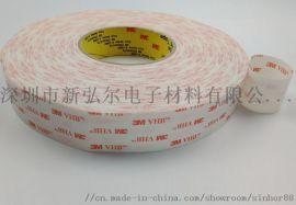 3m4959强力亚克力白色泡棉双面胶