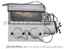 JK-STX1不锈钢真空手套箱