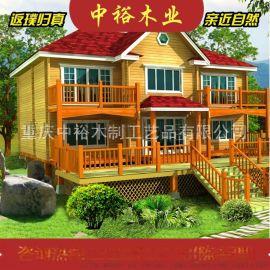 重庆木屋厂家承接木屋仿古木结构别墅休闲木屋的建造