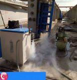 石嘴山盤錦電動/燃油橋樑養護器 蒸汽養護器廠家