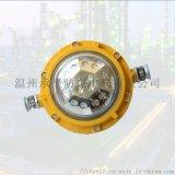 圓形DGS40/127L(A)礦用防爆LED巷道燈