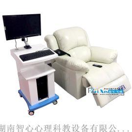 四川心理咨询室设备智能身心反馈训练系统