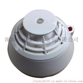 JTW-ZD-920型点型感温火灾探测器深圳品牌