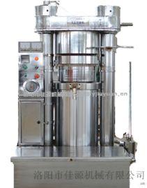 洛阳全自动液压榨油机、香油机、核桃榨油机厂家**
