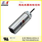理療牀電磁鐵 BS-2351T-01