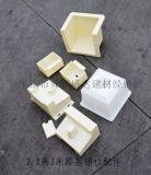 混凝土塑料模具盛達模具質量有保障信譽好