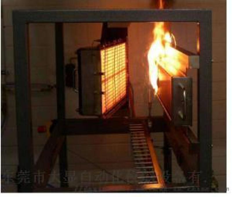 火焰蔓延性測試儀ISO 5658