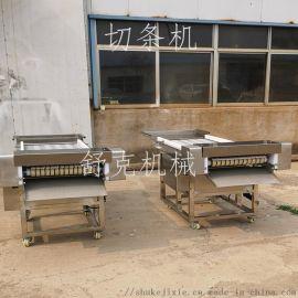 潍坊自动连续式鱿鱼切条切丝机